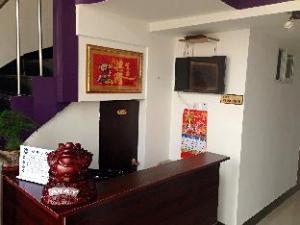 Dalian Yu Xin Hotel