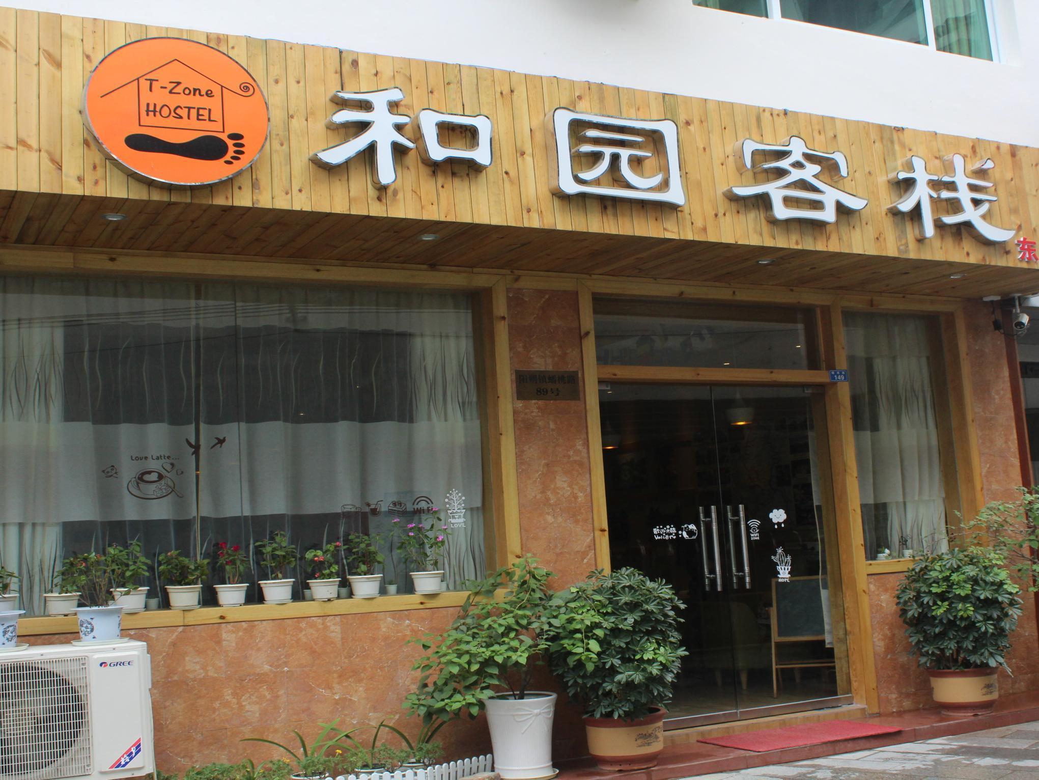Yangshuo T Zone Hostel