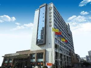 Chengdu Grand Scent Hotel