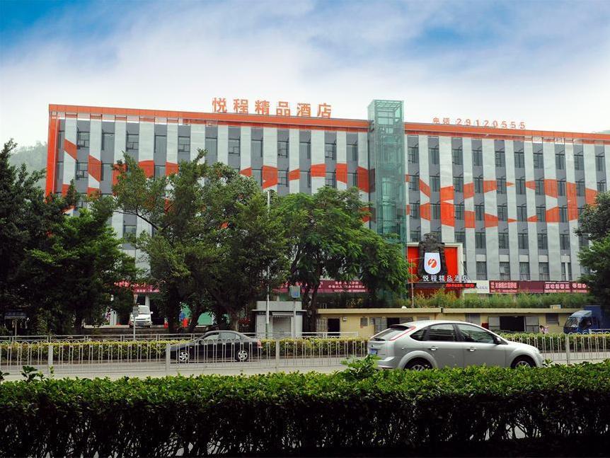Towo Shangpin Hotel