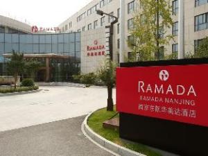 Ramada Nanjing