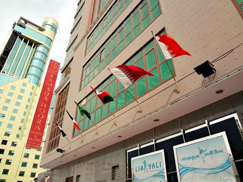 Samada Hoora Hotel And Suites