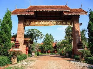 チュアン タナパナヤ リゾート Chuan Thanapanya Resort