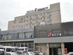 Jinjiang Inn Changchun Qimaocheng Branch