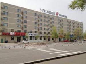 จินจาง อินน์ โฮโฮต เอร์โส อีสต์ สตรีท บรานช์ (Jinjiang Inn Hohhot Erdos East Street Branch)