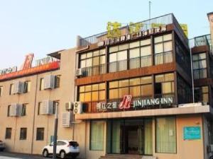 Jinjiang Inn Ningbo Jiangbei Waitan Branch