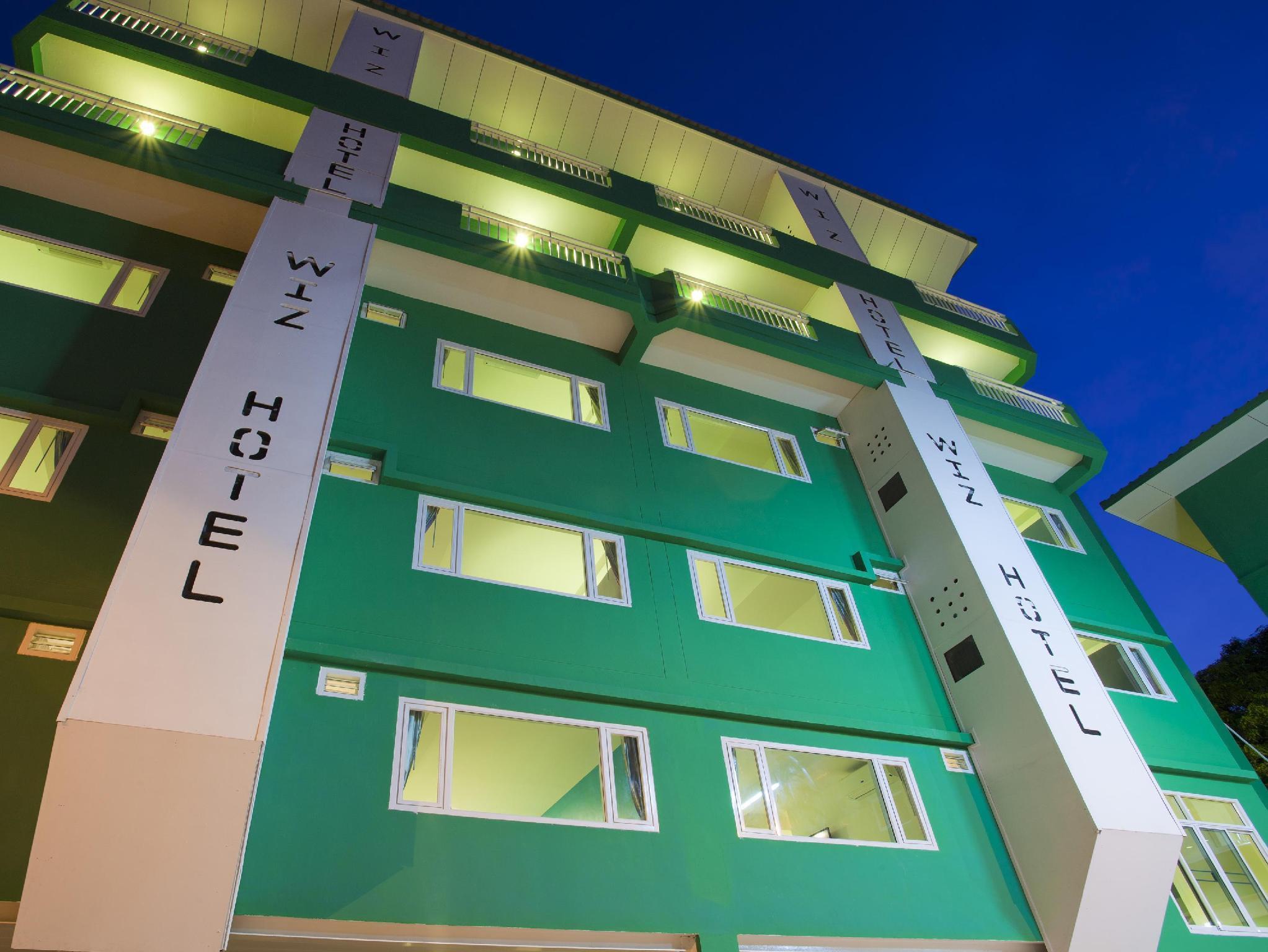 Wiz Hotel โรงแรมวิทซ์