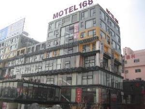 Motel 168 Wuxi Railway Station