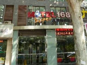 Motel 168 Nanjing Central Road