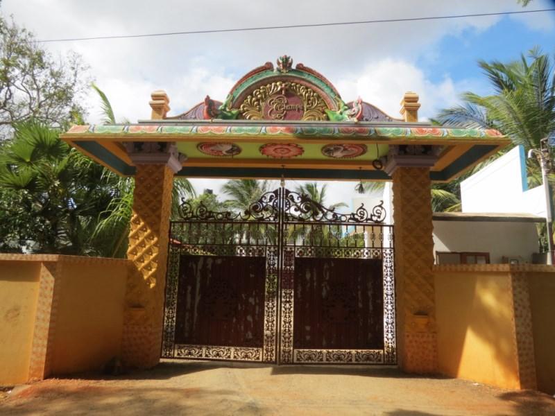 Thampa Tourist Hotel In Vavuniya
