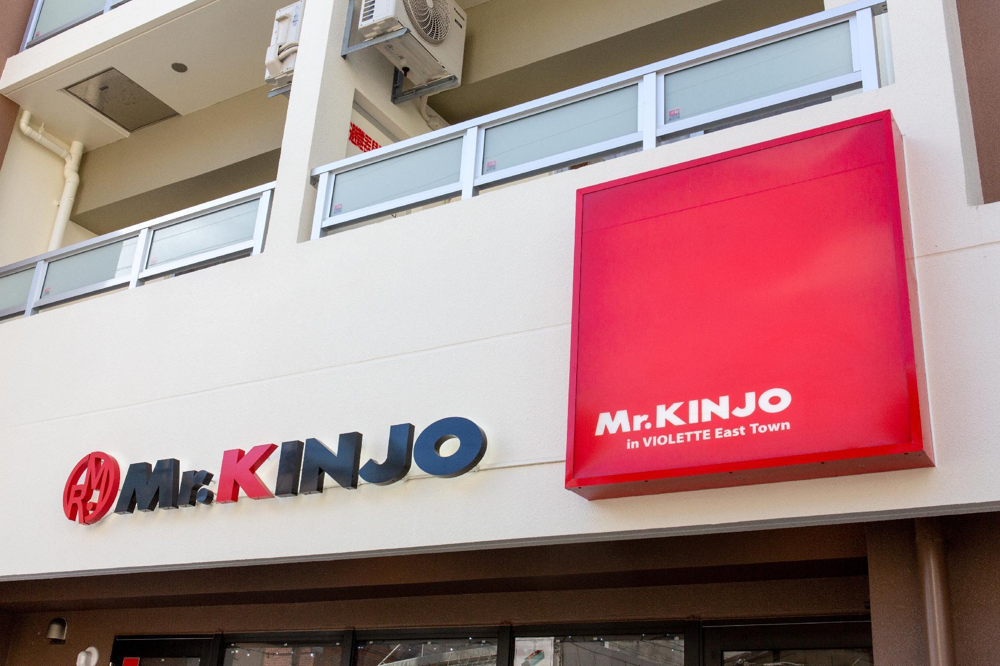 Mr.KINJO In VIOLETTE East Town