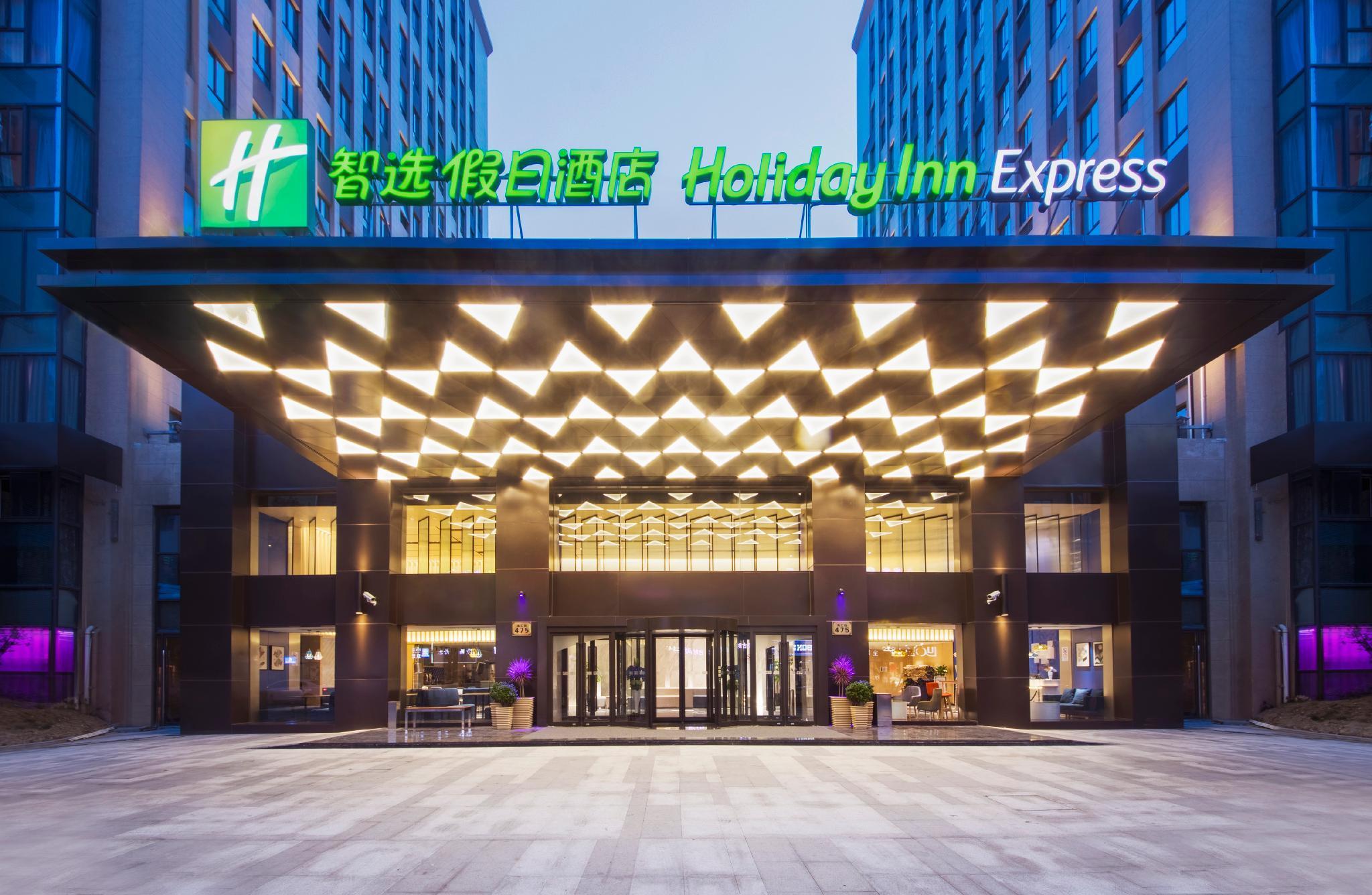 Holiday Inn Express Shanghai Jinshan