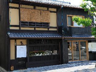 Usaginonedoko Guest House