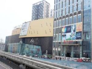 Chongqing Jiayisi Hotel