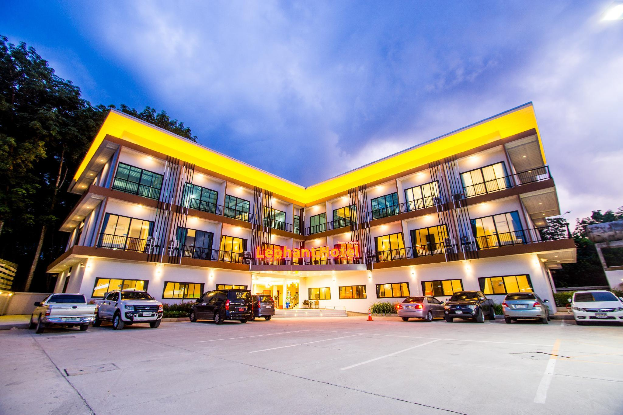 โรงแรม ณ ท่าโรงช้าง