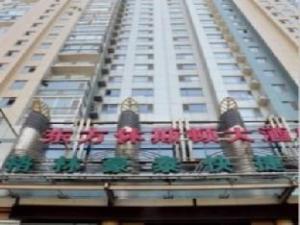 Greentree Inn Dalian Railway Station Second Express Hotel