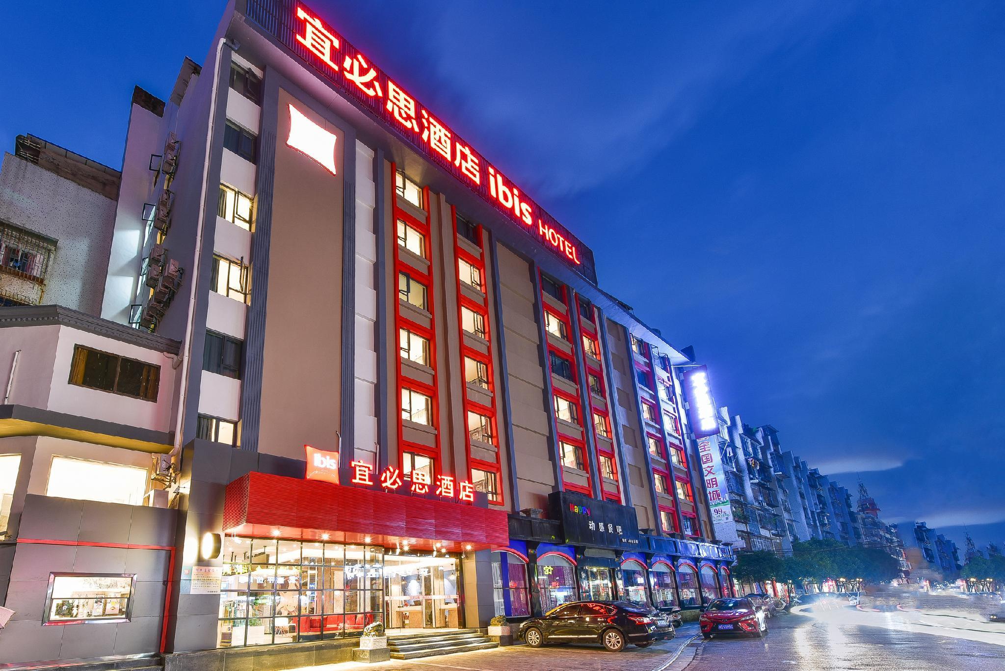 Ibis Guilin Xiangshan Park Hotel