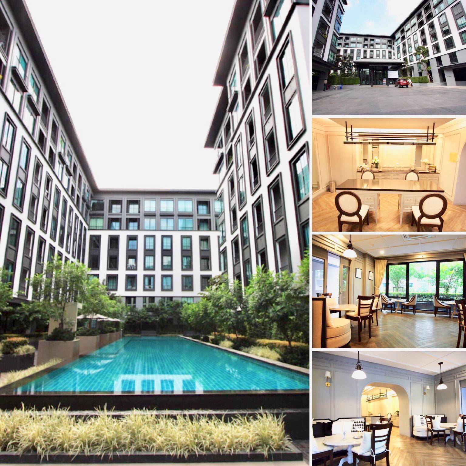 The Reserve Private Condominium