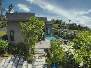 %name RAKSA private pool villa กระบี่