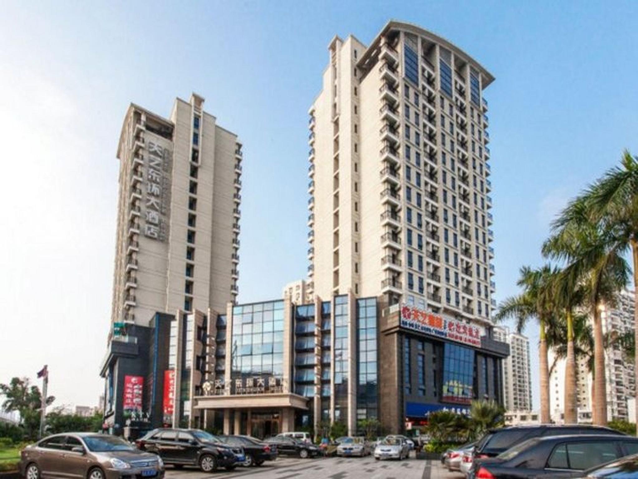 Hainan Tianyi Donghuan Hotel Reviews