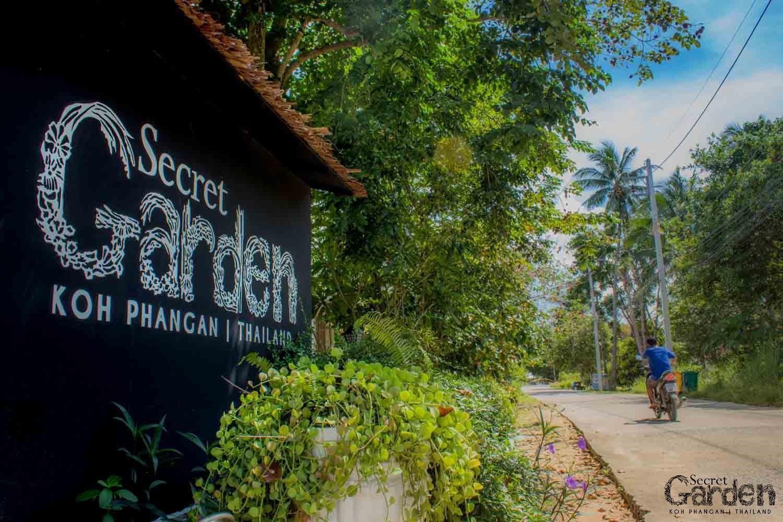Secret Garden ซีเคร็ต การ์เดน