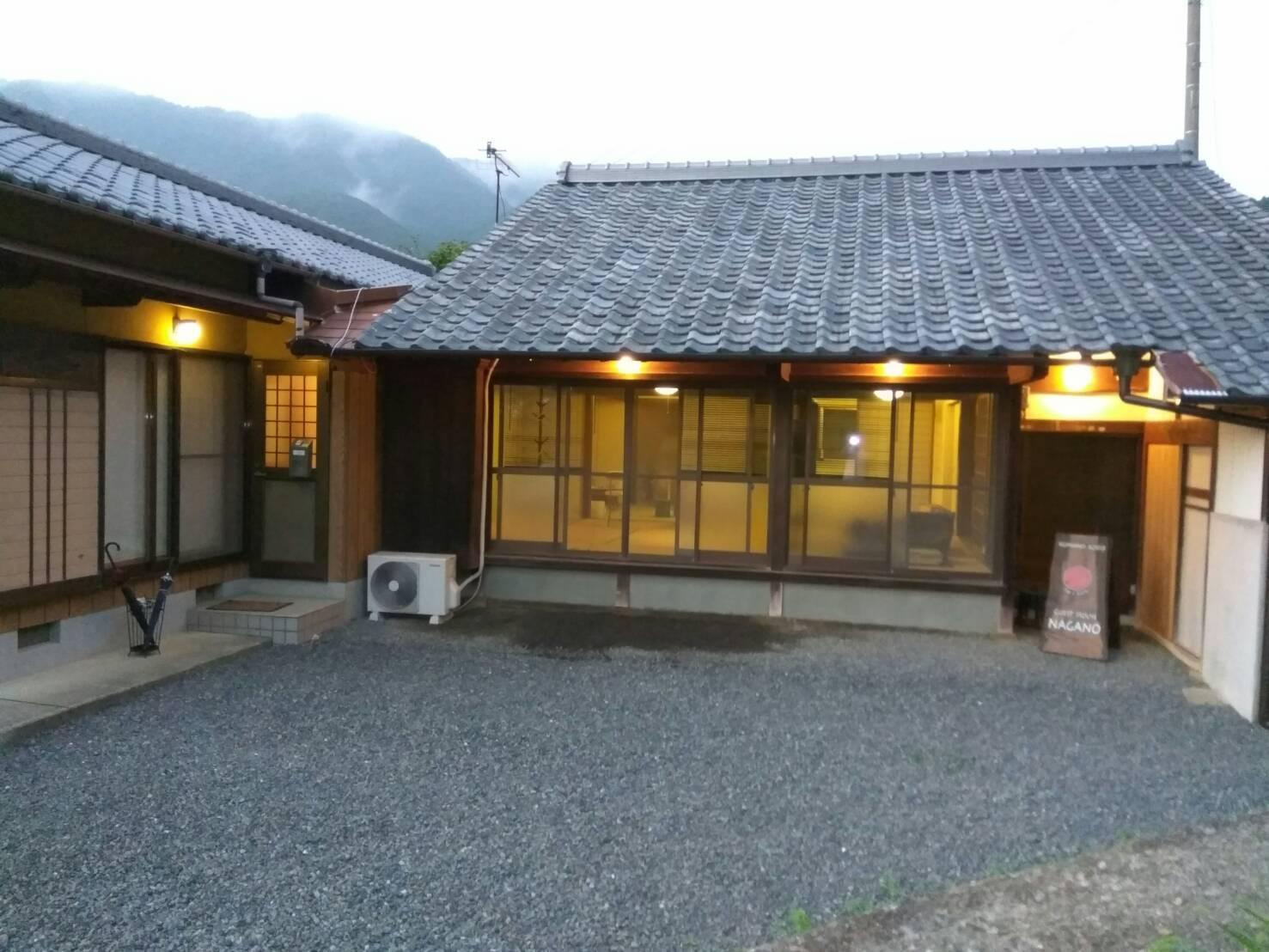 Kumano Kodo Nagano Guesthouse