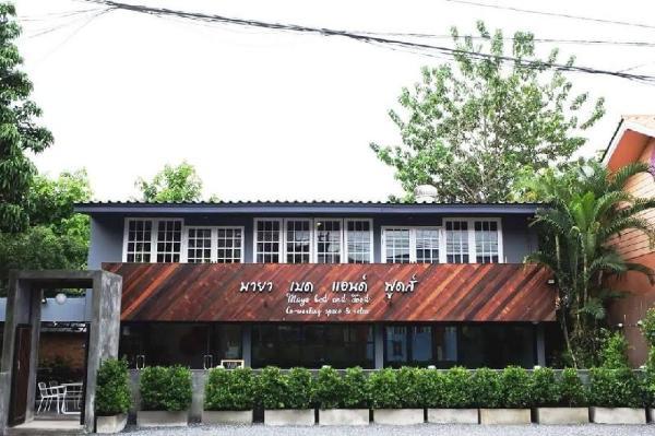 Maya Bed and Food Hostel Chiang Mai
