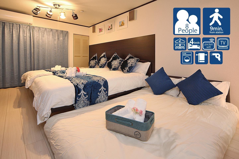 2 Bed Rooms In Tennnouji Sun Plaza 102