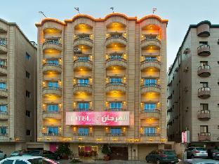 Al Farhan Suites Jeddah