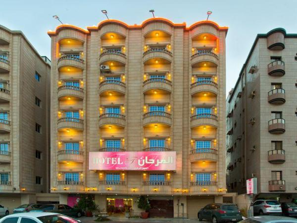Al Farhan Suites Jeddah Jeddah