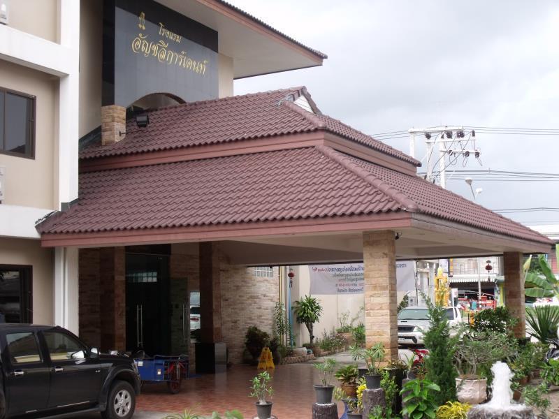 Anchaleegarden  Hotel อัญชลี การ์เดน โฮเต็ล