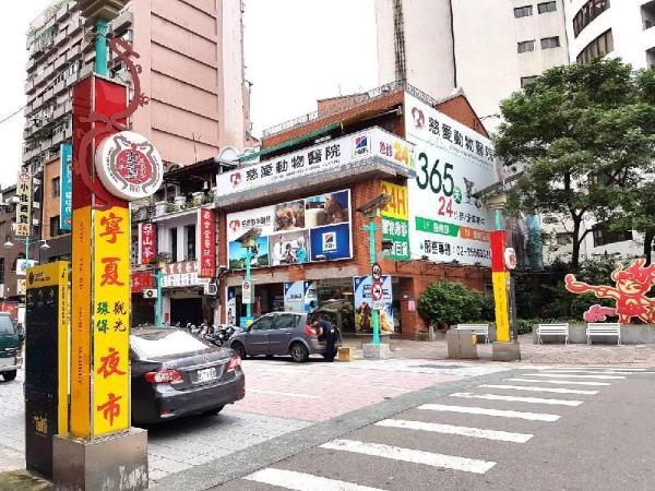 Cheese Hostel Taipei