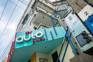 The Auto Place ดิ ออโต เพลซ