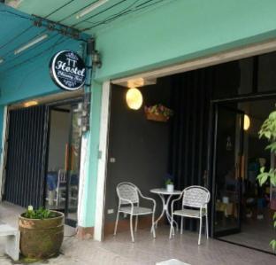 TT Hostel Chiang Rai ทีที โฮสเทล เชียงราย