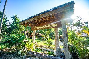 Taluangjit Resort&Garden Taluangjit Resort&Garden