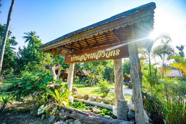 Taluangjit Resort&Garden Nakhon Si Thammarat