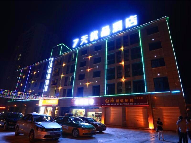 7 Days Premium�Guangan Chaoyang Avenue