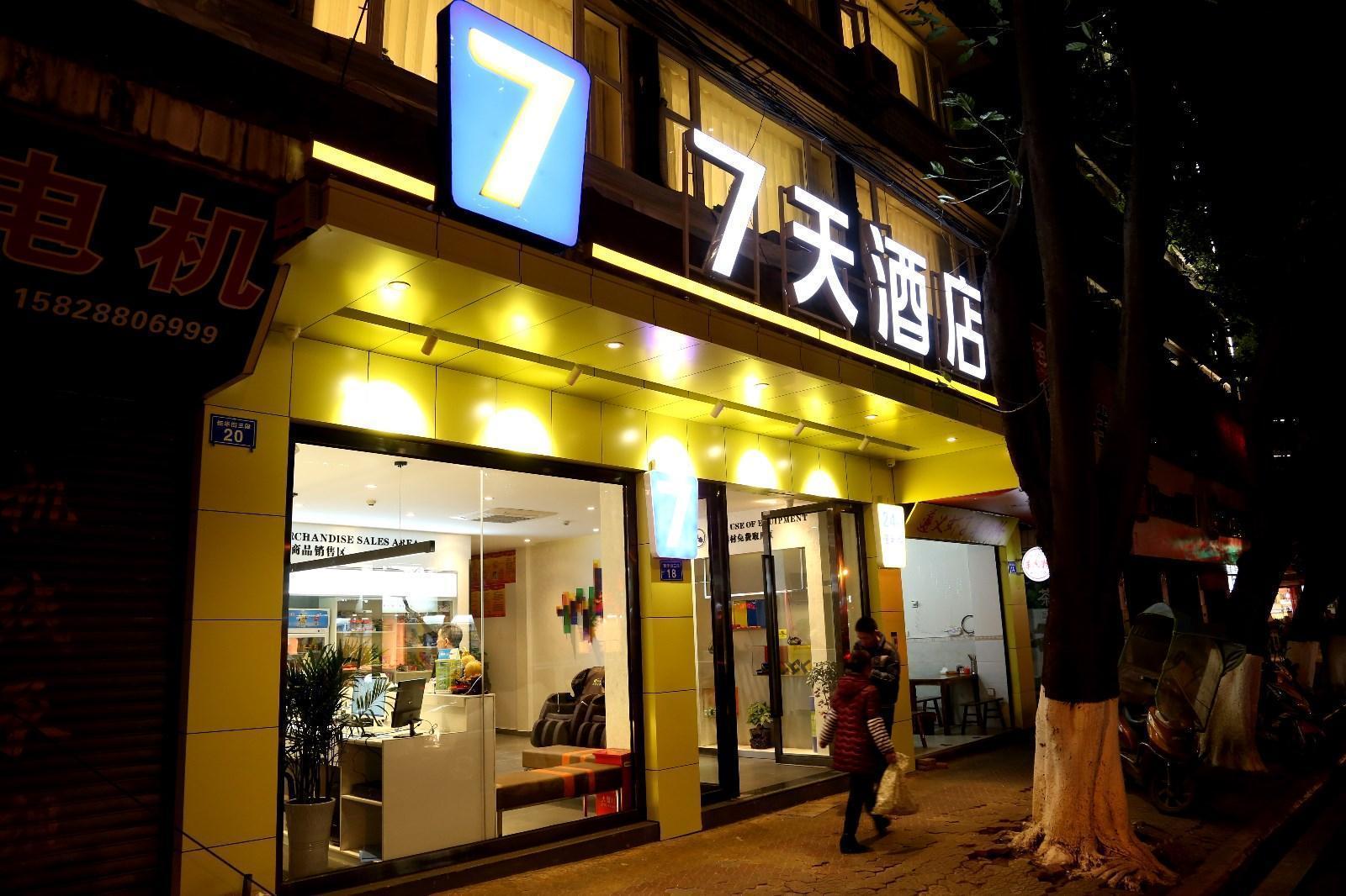 7 Days InnNeijiang Longchang XinHua Street
