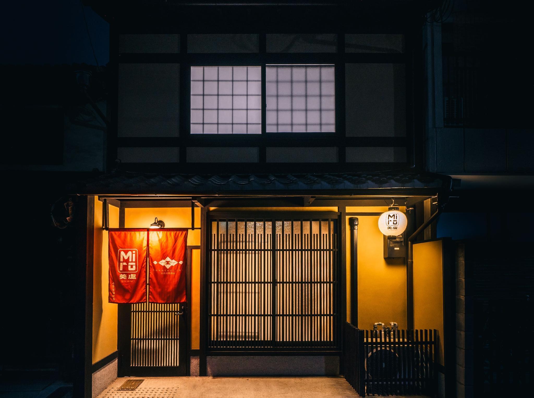 Miro Shichijo Hanabatakecho Tei