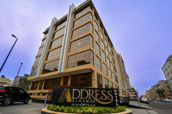 ADDRESS Alhamra Hotel Jeddah