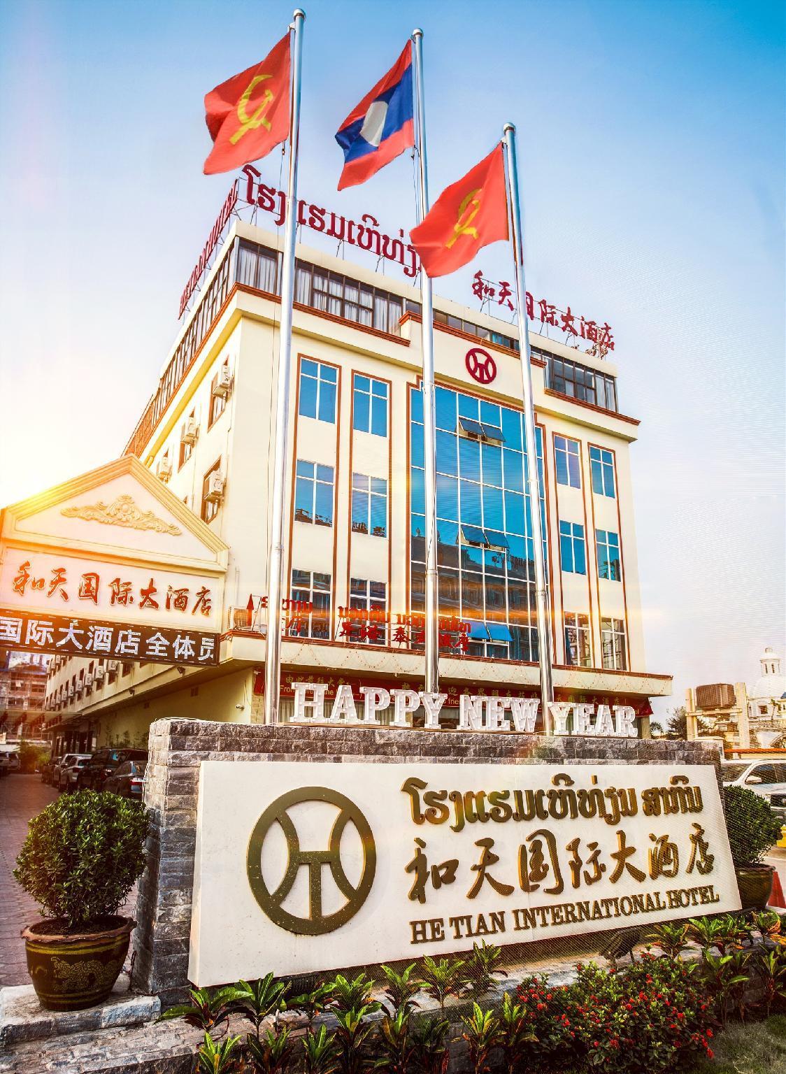 He Tian Hotel Vientiane