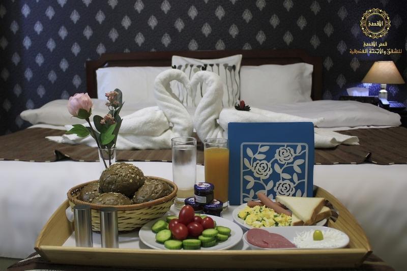 Al Aqsa Palace Hotel Suites