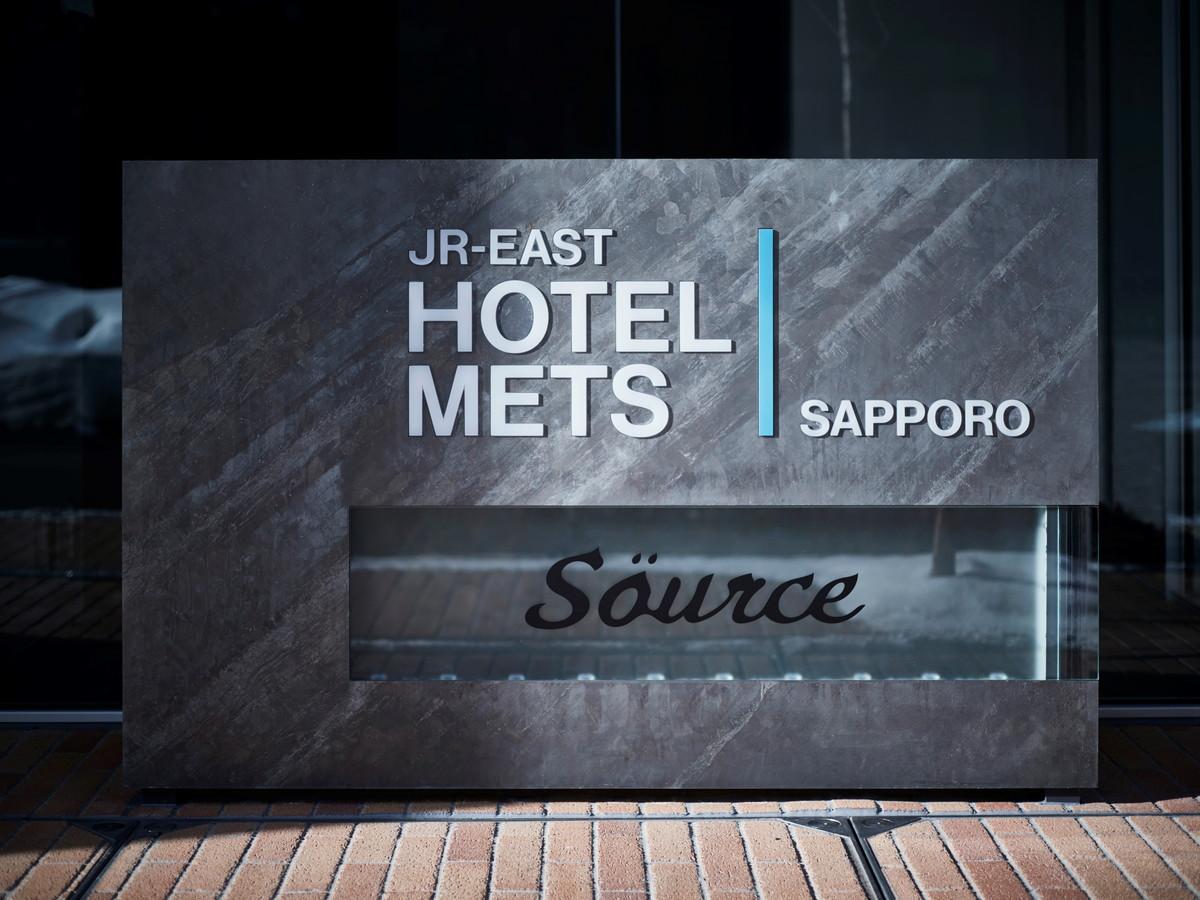 JR EAST HOTEL METS SAPPORO