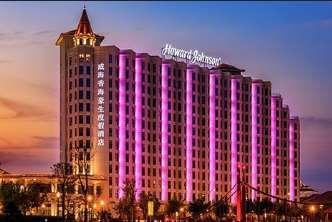 Howard Johnson Dream Sea Resort Weihai