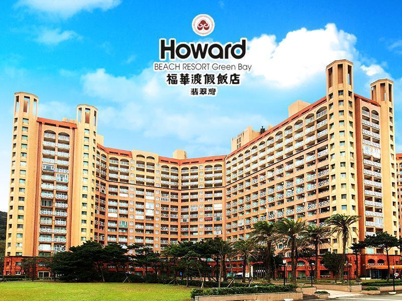 Howard Beach Resort Green Bay Hotel Taipei