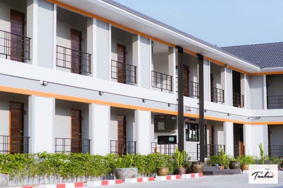 Tanban Mansion