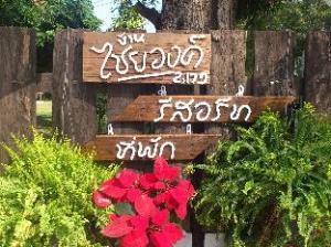 Baan Chaiwong Resort