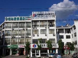 GreenTree Inn Chizhou Jiuhua Mountain Scenic Spot Business Hotel