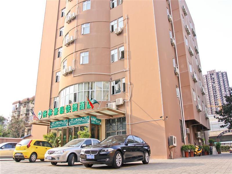 GreenTree Inn Hefei Yuxi Road Yufeng Flower Fair Express Hotel