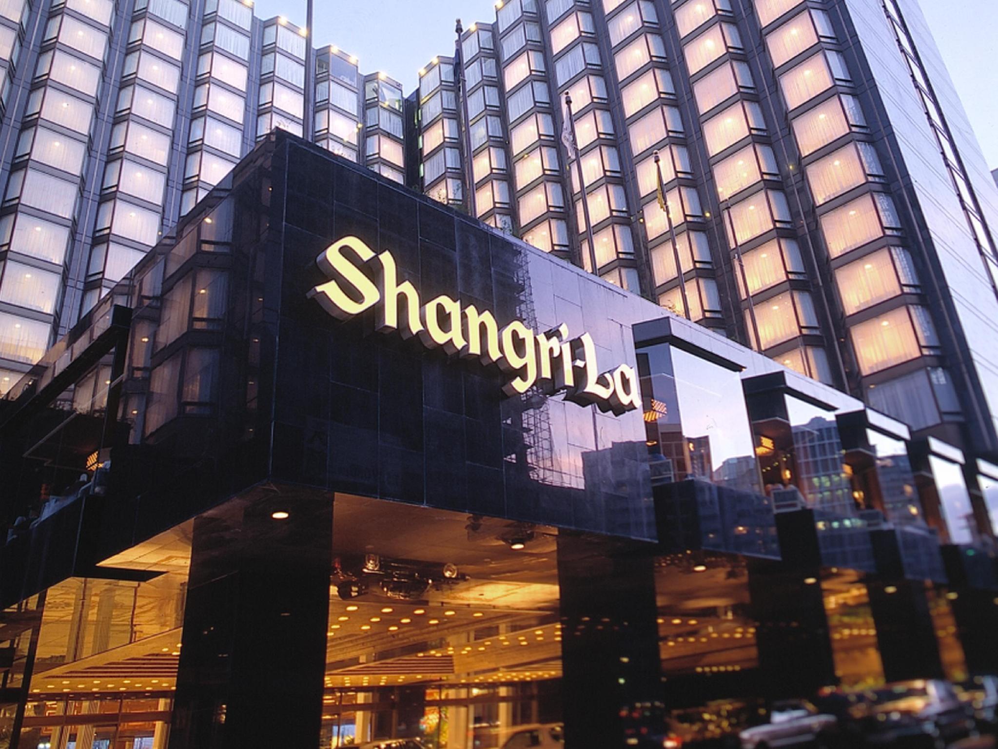 Kowloon Shangri La Hotel